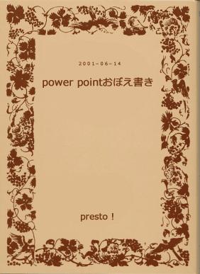 Notes-on-powerpoint.jpg